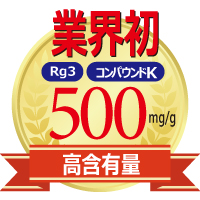 ������ҥӡ��ƥ������󡦥���ѥ󡡡�BTGin Japan Co.,Ltd.�� ���ǿͻ�