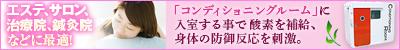 株式会社アイケーシー / 因島機械株式会社